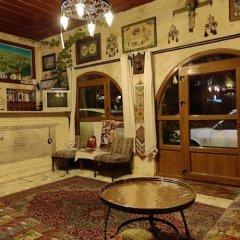 Cave Hotel Saksagan Турция, Гёреме - отзывы, цены и фото номеров - забронировать отель Cave Hotel Saksagan онлайн интерьер отеля фото 2