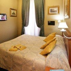 Отель Vatican Holiday сейф в номере