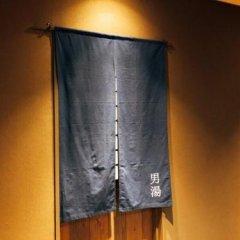 Отель Ryokan Nagomitsuki Беппу фото 7