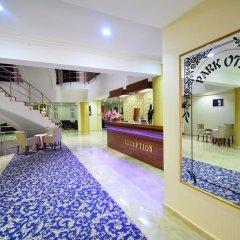 Dimet Park Hotel Турция, Ван - отзывы, цены и фото номеров - забронировать отель Dimet Park Hotel онлайн интерьер отеля фото 3