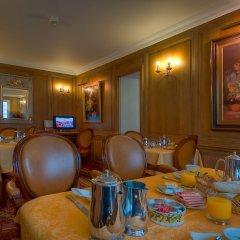 Отель De Varenne Франция, Париж - 1 отзыв об отеле, цены и фото номеров - забронировать отель De Varenne онлайн детские мероприятия фото 2