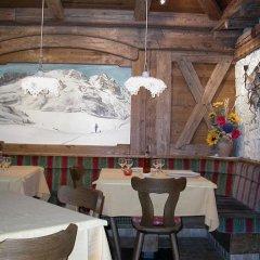 Hotel Soreie Долина Валь-ди-Фасса гостиничный бар