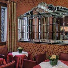 Отель Tre Archi Италия, Венеция - 10 отзывов об отеле, цены и фото номеров - забронировать отель Tre Archi онлайн гостиничный бар