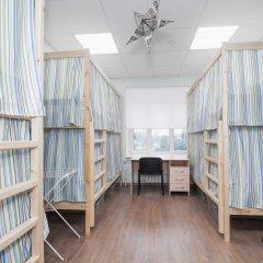 Hostel Rooms развлечения