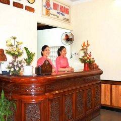 Отель Huy Hoang River Хойан интерьер отеля фото 3