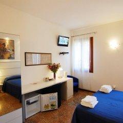 Отель Santa Margherita Guest House Италия, Венеция - отзывы, цены и фото номеров - забронировать отель Santa Margherita Guest House онлайн комната для гостей