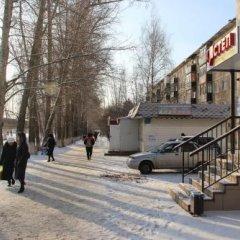 Гостиница Бархат в Нефтекамске 1 отзыв об отеле, цены и фото номеров - забронировать гостиницу Бархат онлайн Нефтекамск фото 3