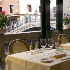 Hotel Bonvecchiati Венеция балкон