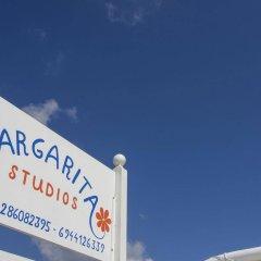 Отель Margarita Studios Греция, Остров Санторини - отзывы, цены и фото номеров - забронировать отель Margarita Studios онлайн городской автобус