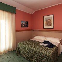 Отель Novotel Parma Centro Парма фото 9