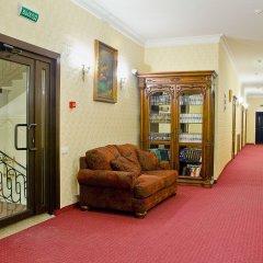 Отель Бристоль Краснодар интерьер отеля фото 3