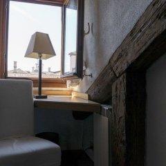 Апартаменты Altana Studio удобства в номере