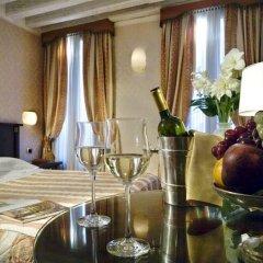 Отель Albergo Cavalletto & Doge Orseolo Италия, Венеция - 13 отзывов об отеле, цены и фото номеров - забронировать отель Albergo Cavalletto & Doge Orseolo онлайн в номере фото 2