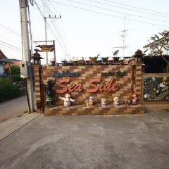 Отель Koh Larn Sea Side Resort фото 3