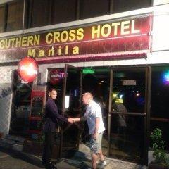 Отель The Southern Cross Hotel Филиппины, Манила - отзывы, цены и фото номеров - забронировать отель The Southern Cross Hotel онлайн банкомат