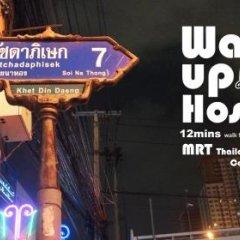 Wake Up Hostel Bangkok Кровать в общем номере фото 16