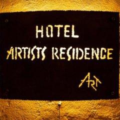 Отель Artists Residence in Tbilisi Грузия, Тбилиси - отзывы, цены и фото номеров - забронировать отель Artists Residence in Tbilisi онлайн с домашними животными