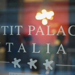 Отель Petit Palace Triball развлечения