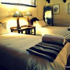 Отель Kududu Guest House Южная Африка, Аддо - отзывы, цены и фото номеров - забронировать отель Kududu Guest House онлайн спа фото 2