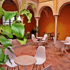 Frenteabastos Hostel & Suites фото 3