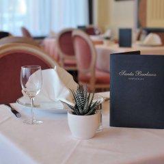 Santa Barbara Hotel Сан-Донато-Миланезе помещение для мероприятий