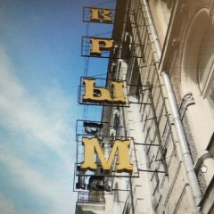 Гостиница Крым Ялта балкон