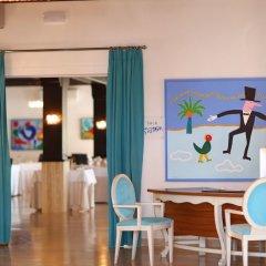 Cap Vermell Beach Hotel детские мероприятия фото 2