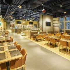 Отель COZi ·Wetland Китай, Гонконг - отзывы, цены и фото номеров - забронировать отель COZi ·Wetland онлайн гостиничный бар
