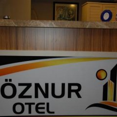 Göznur Hotel Турция, Эрдек - отзывы, цены и фото номеров - забронировать отель Göznur Hotel онлайн интерьер отеля