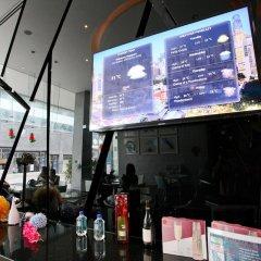 Arton Boutique Hotel питание фото 3