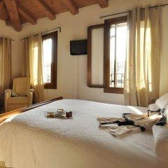 Отель La Rotonda Relais Италия, Лимена - отзывы, цены и фото номеров - забронировать отель La Rotonda Relais онлайн комната для гостей фото 5