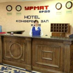 Отель Urmat Ordo Бишкек интерьер отеля