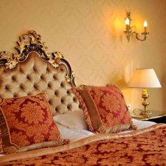 Гостиница Нобилис комната для гостей фото 3