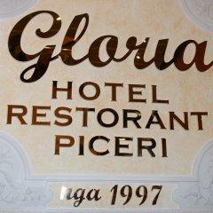 Отель Boutique Restorant GLORIA Албания, Тирана - отзывы, цены и фото номеров - забронировать отель Boutique Restorant GLORIA онлайн сауна