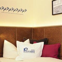 Hotel Blauer Bock Мюнхен комната для гостей фото 2