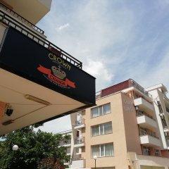 Отель Kamelia Garden Солнечный берег фото 17