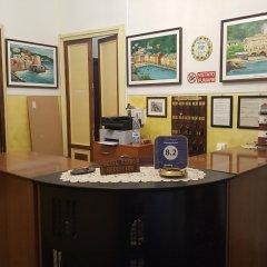 Отель Albergo Astro Италия, Генуя - отзывы, цены и фото номеров - забронировать отель Albergo Astro онлайн фото 7