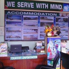 Baan Mook Anda Hostel Ланта гостиничный бар