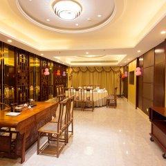 Nan Guo Hotel питание