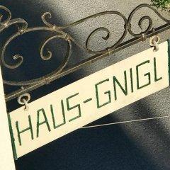 Отель Haus Gnigl Зальцбург парковка