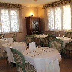 Hotel La Torre Римини питание