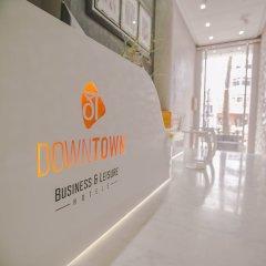 Отель Down Town Hotel By Business & Leisure Hôtels Марокко, Касабланка - отзывы, цены и фото номеров - забронировать отель Down Town Hotel By Business & Leisure Hôtels онлайн интерьер отеля