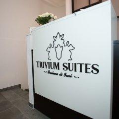 Отель Trivium Suites Fontana di Trevi интерьер отеля