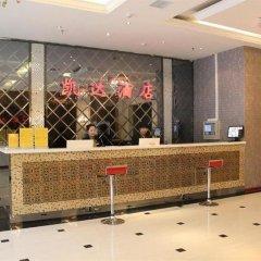Kaida Hotel интерьер отеля