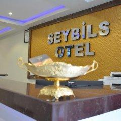 Seybils Otel Турция, Акхисар - отзывы, цены и фото номеров - забронировать отель Seybils Otel онлайн интерьер отеля