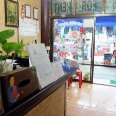 Отель Patong Rose Guesthouse интерьер отеля фото 3