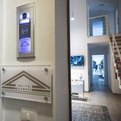 Отель Suite Quaroni банкомат