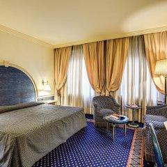 Hotel Auriga комната для гостей фото 2