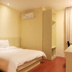Starway Pacific Hotel Xian комната для гостей