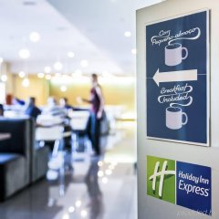 Отель Holiday Inn Express Lisbon Airport питание